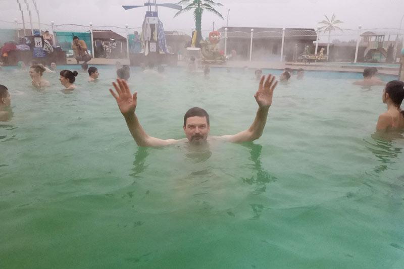 Водная Ривьера